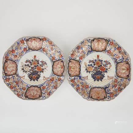 """A Pair of Japanese Imari Dishes, diameter 10.6"""" — 27 cm."""