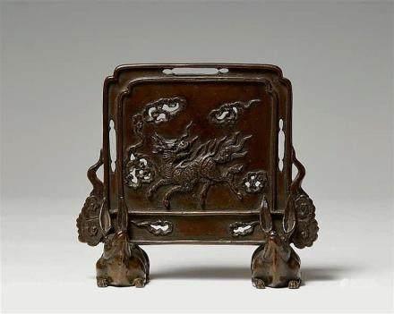 A small bronze table screen. Possibly Wanli era