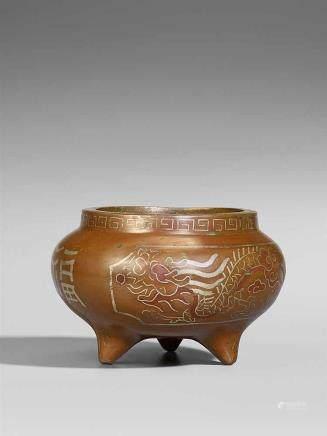 A small Vietnamese copper alloy incense burner. 19th/20th century