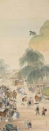 OGYU TENSEN (1882-1945)