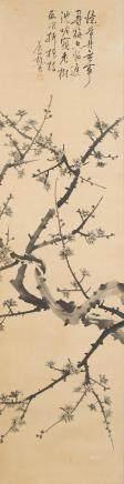 UNIDENTIFIED KOREAN ARTIST (19TH/20TH CENTURY)