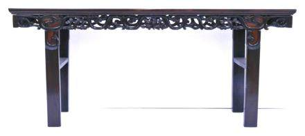 Chinese Carved Altar Table; Recessed Legs