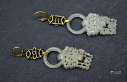 Pair Antique Chinese Jade Link Earrings