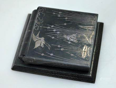 "Rare Indian ""Bidri"" Silver Inlay Cigarette Box"