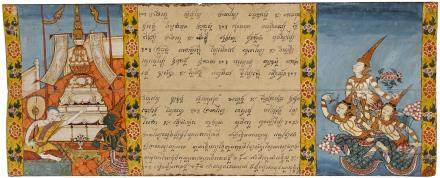 AN ILLUSTRATED MANUSCRIPT Thailand, 19th century