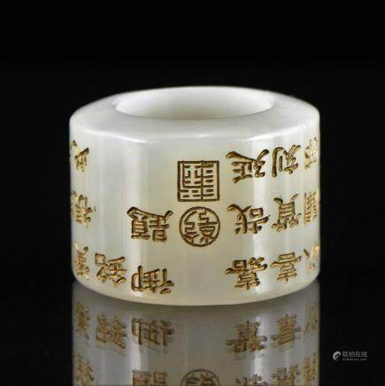 FINE CARVED WHITE JADE ARCHER'S RING