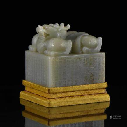 QIANLONG DRAGON SQUARE JADE SEAL ON HARDCUSHION