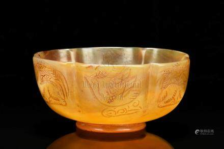 AGATE CARVED 'ANIMALS' BOWL
