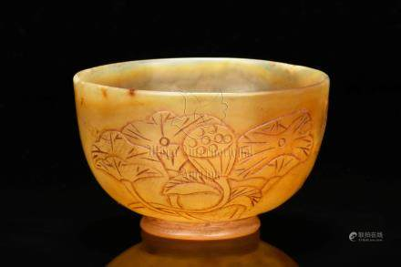 AGATE CARVED 'POND SCENERY' BOWL