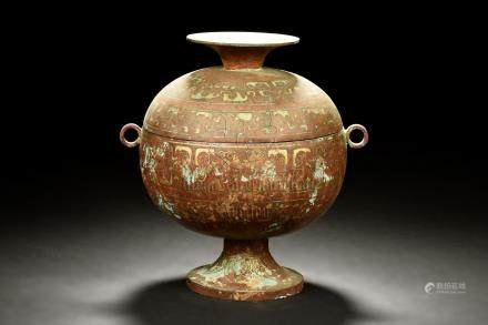 ARCHAIC BRONZE CAST AND GOLD FILIGREE JAR WITH COVER, DOU