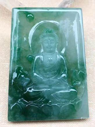 LAUGHING BUDDHA  DESIGN NATURAL ICY  JADEITE PENDANT  With certificate.