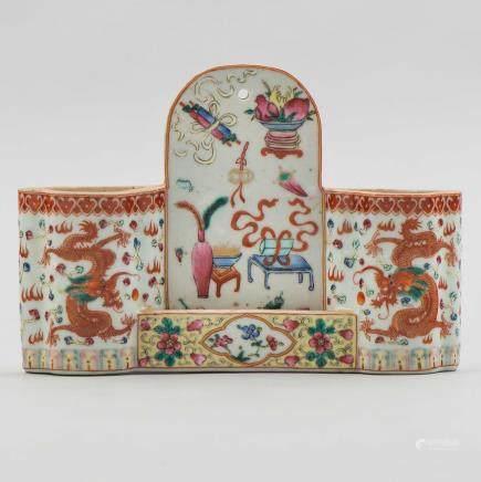 Jardinera China en porcelana familia rosa. Trabajo Chino, Siglo XX