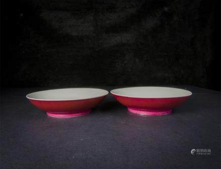 A Pair Of Ruby-Back-Glazed Dishes Guangxu Six-Character Mark In Underglaze Blue And Of The Period