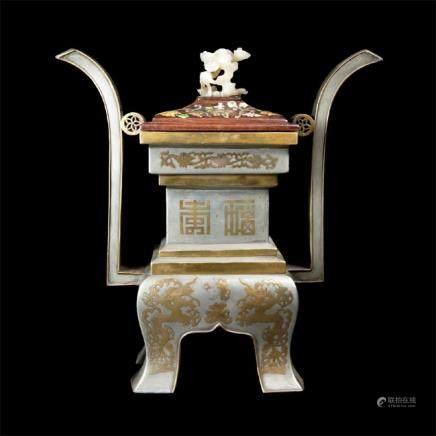 Gilt White Bronze 'Fu Shou'  Ding