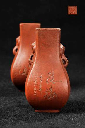 PAIR OF CHINESE YIXING ZISHA VASES