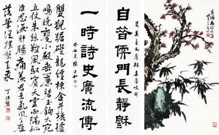 陈子和、丁治盘、马绍文 书画(三件一组)