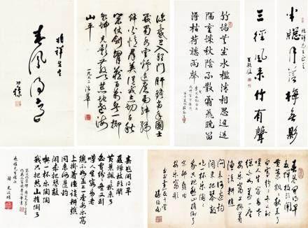 王轶猛、梁寒操、孙伯南、庄葵生、谢光、周治华 名家书画(六件一组)