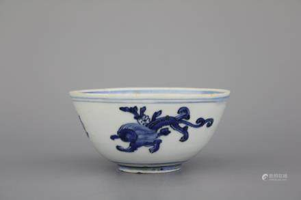 A Chinese porcelain blue and white bowl, Transitional, 17th C.
