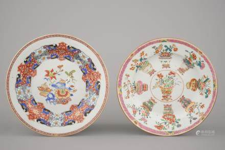 Two famille rose plates, Yongzheng