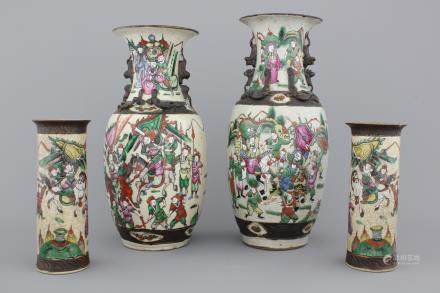 A group of 4 Chinese Nanking crackled vases, 19th C.