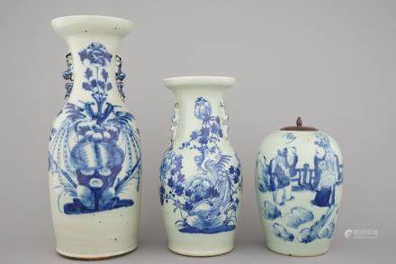 A set of 3 Chinese porcelain celadon vases, 19/20th C.