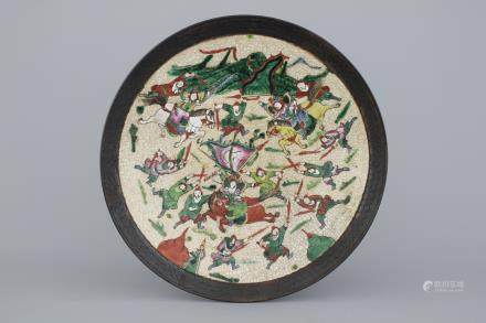 A Chinese porcelain famille verte Nanking dish, 19th C.