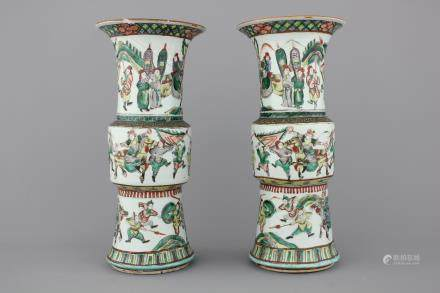 A pair of Chinese porcelain wucai vases, 19th C.