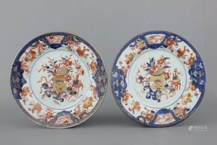A pair of Chinese porcelain imari plates, Qianlong, 18th C.