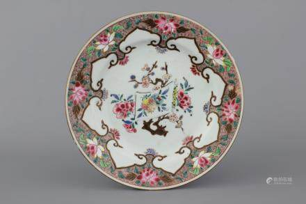 A Chinese porcelain famille rose plate, Yongzheng, 18th C.