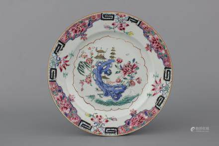 A Chinese porcelain famille rose plate, Yongzheng or Qianlong, 18th C.