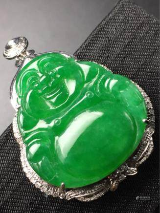 A NATURAL  ICY BUDDHA DESIGN JADEITE PENDANT  With certificate.