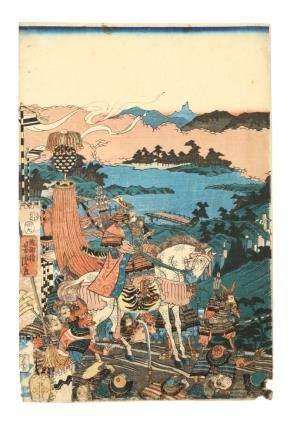 YOSHITORA AND OTHERS