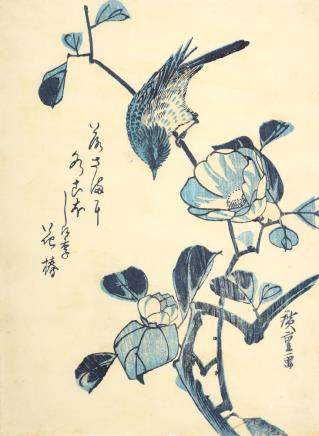 HIROSHIGE AND OTHERS