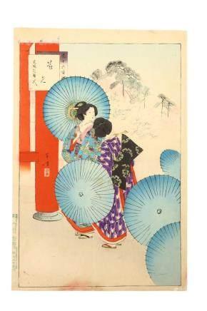 TOSHIKATA AND OTHERS