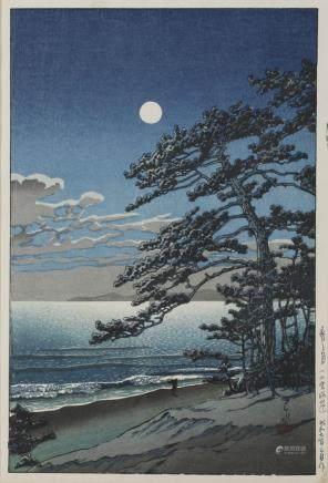 KAWASE HASUI (1883- 1957)