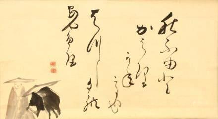 FOUR JAPANESE HANGING SCROLLS