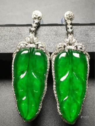 PAIR NATURAL LEAF-SHAPED DIWANGLV JADEITE EARRING
