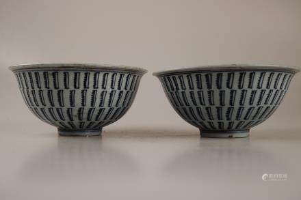 A PAIR OF DOUBLE CIRCLE BOWL