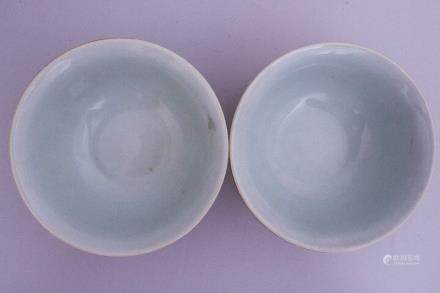 A PAIR OF DAMING XUANDE NIANZHI MARK RED GLAZE BOWLS