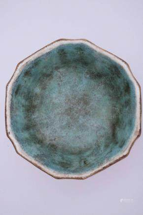 A CHUANGXING DUZAO MARK BOWL