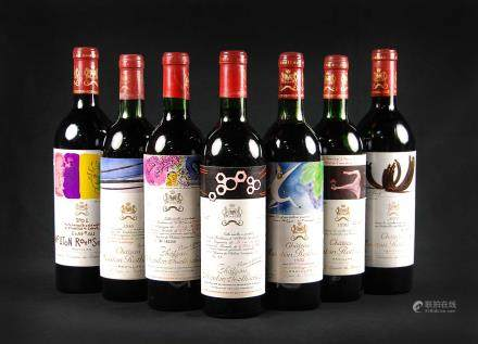 CHATEAU MOUTON ROTHSCHILD VERTICAL SET