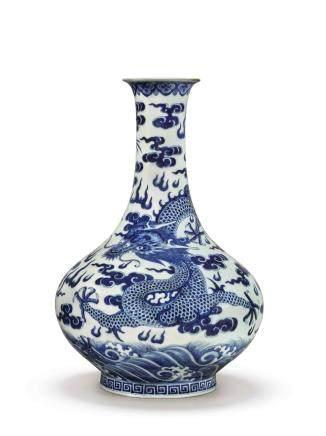 清嘉慶   青花蒼龍教子圖荸薺瓶 《大清嘉慶年製》款