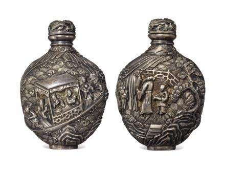 A RARE SILVER SNUFF BOTTLE