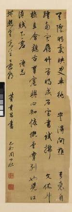 董其昌 1555-1636 行書自作七律一首
