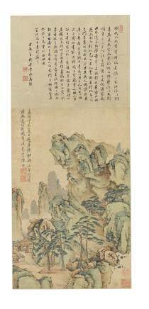 陸治 1496-1575 仿荊關山水