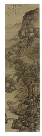 沈宗敬 (活躍于1658-1725年間) 松溪懸瀑