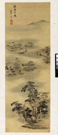 董其昌 1555-1636 漁村夕照