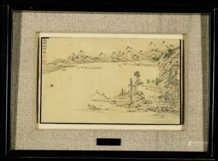 陸師道 1511-1574 重山孤隱