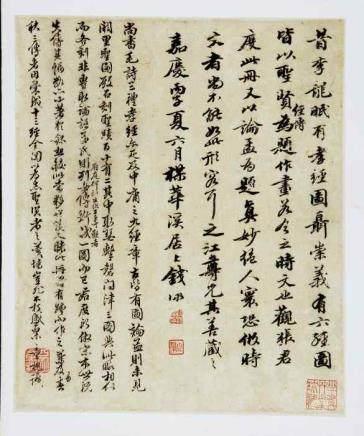 張宏 1577-1662 論孟圖