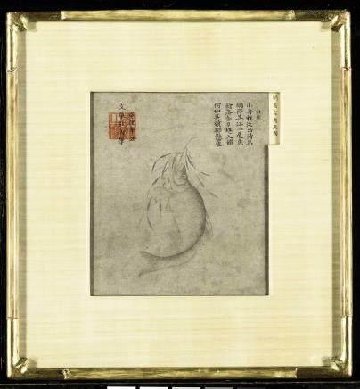 朱見深(明憲宗) 1447-1487 懸魚圖